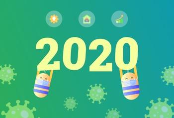 2020-at-hiver